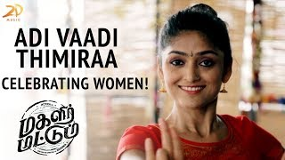 Adi Vaadi Thimira Video Song HD - Celebrating Women! ❤️ Magalir Mattum Movie - Jyotika