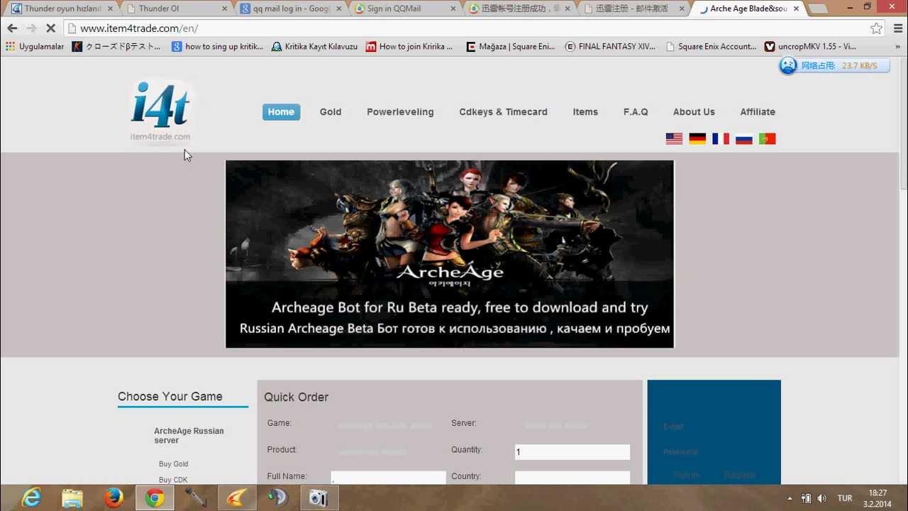 Thunder dash archeage wiki guide ign.