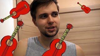 видео Купить укулеле. Маленькая гитара