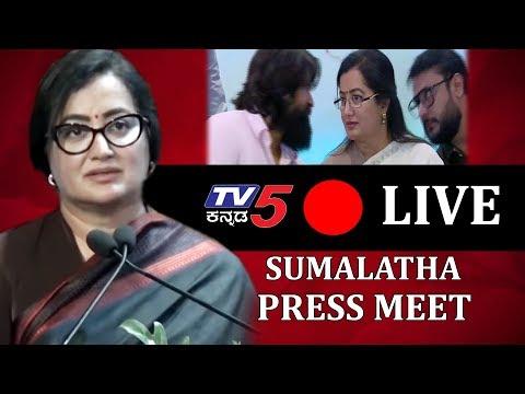 Sumalatha Ambareesh Press Meet On Contesting In Mandya Lok Sabha Elections | TV5 Kannada