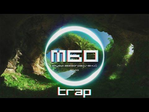 Major Lazer – Light it Up (feat. Nyla & Fuse ODG) [Music Video Remix] by Method Studiosиз YouTube · С высокой четкостью · Длительность: 2 мин51 с  · Просмотры: более 181.446.000 · отправлено: 16-6-2016 · кем отправлено: Major Lazer