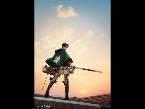 Shingeki no Kyojin/ Attack on Titan Cosplay