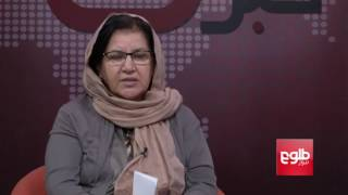 TAWDE KHABARE: Kabul-Tashkent Economic Ties Discussed