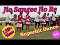 Jio sangi jio re Nagpuri Song with dance Jamalpur's couple