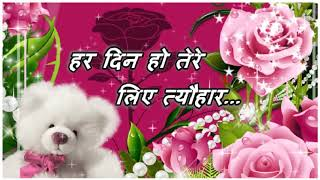 Good Morning Whatsaap Video  Status   Wishes   Greetings   Beautiful Quotes   Message  In Hindi