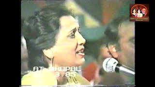 Bhagwanti Navani -Sindhi Song -Abana Abana- Kalalakar Mandal Program at Bhopal on 23rd Match 1985