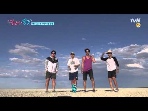 [ENG SUB] Youth over Flowers exclusive clip