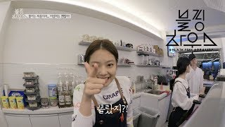 BLACKPINK - '블핑하우스 (BLACKPINK HOUSE)' EP.3-1