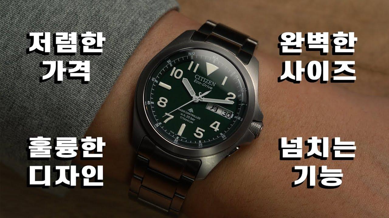 [와치빌런-68]부정할 수 없는 최강의 필드워치. 시티즌 PMD56!!