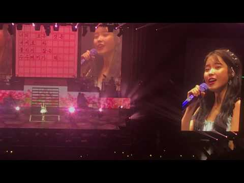 IU Love Poem In Manila - Meaning Of You Ft. MAaenas (PH Are ALL Singers) 191213