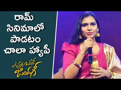 Singers Yazin Nizar & MM Mansi Speeches at VOZ Audio Launch | Ram | Anupama | Lavanya