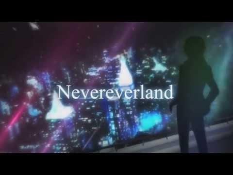 Nevereverland (Nano) Lyrics + Sub English