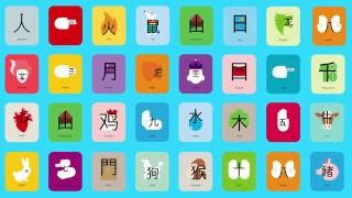 Chineasy on Tinycards thumbnail