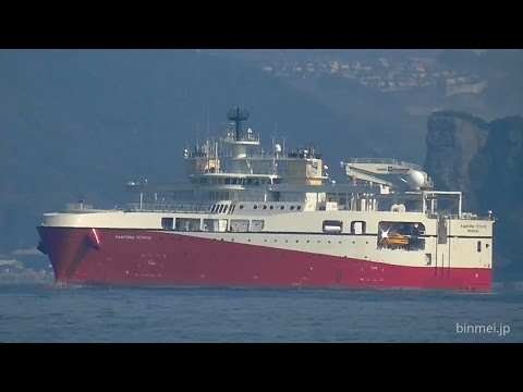 RAMFORM TETHYS - PGS Geophysical  research survey ship 3次元海底資源探査船