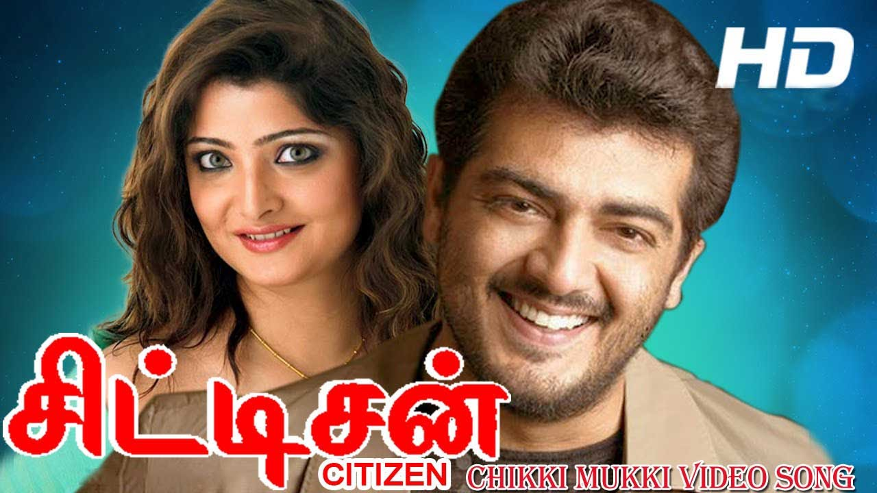 chikki mukki video song citizen ajith kumar meena