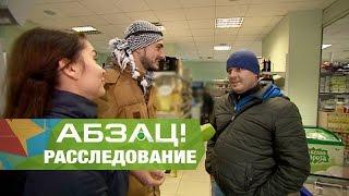 На какую работу в Украине уже нанимают сирийских беженцев?   Абзац!   06 12 2016