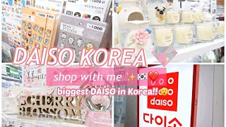 What to do buy in Daiso korea?  2019 | SHOP WITH ME 🇰🇷🥰