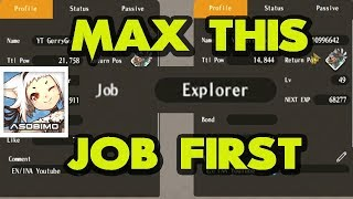 Alchemia Story - Max Job Explorer First! - Tips and Trick  Guide