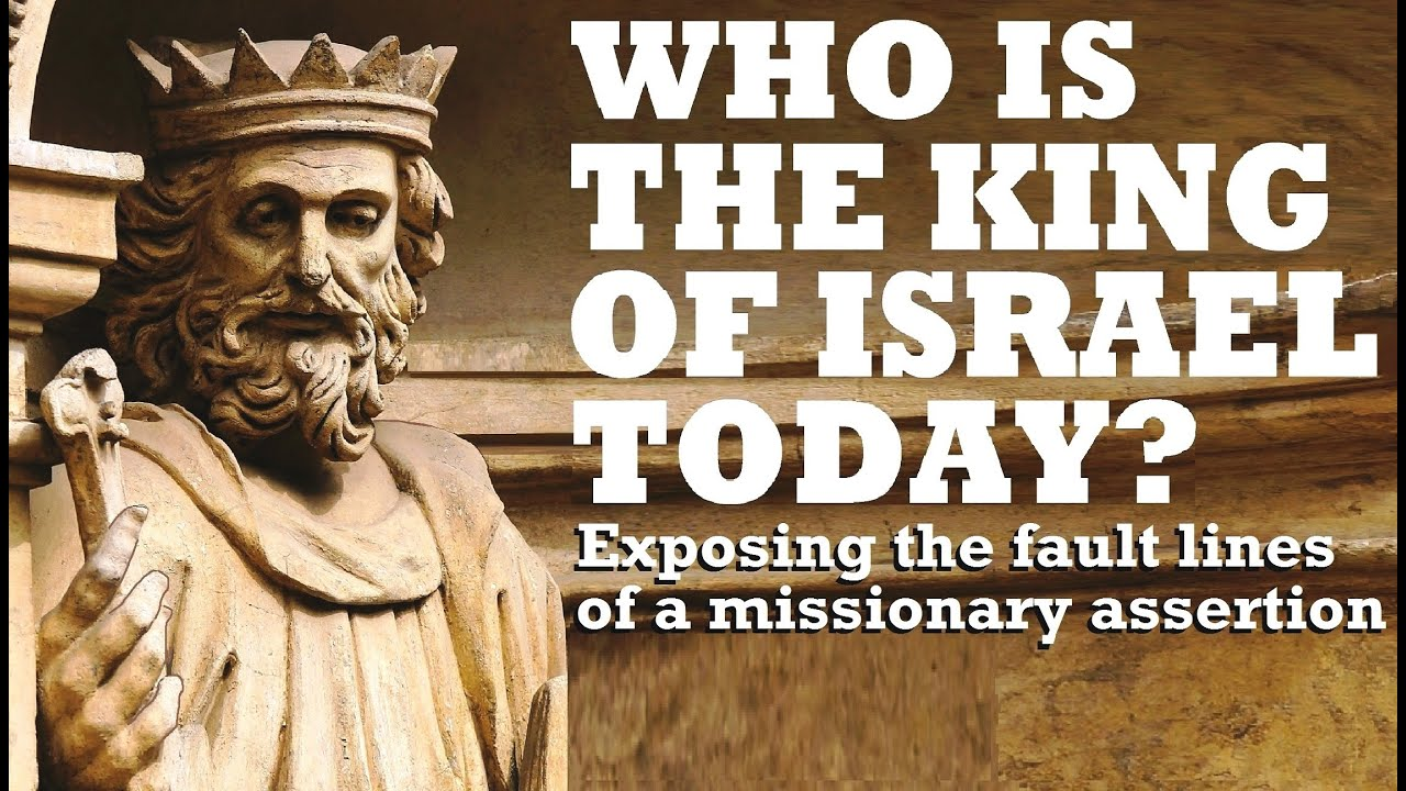 WHO IS THE KING OF ISRAEL TODAY? Exposing the fault lines of a missionary assertion – Rabbi Skobac