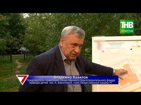 Как нацпроекты меняют качество жизни татарстанцев? 7 дней | ТНВ
