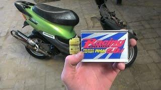 Tuning Honda Dio 34-35(Ставим спортивный коммутатор Posh racing и Как перенести бак в багажник)