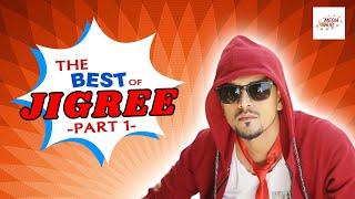 Best Of Jigree (Kumar Kattel)   Part 1   Comedy Video   Bhadragol