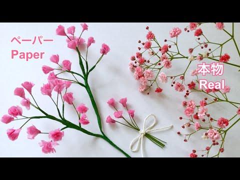 【お花紙】ピンクのカスミソウ / 【Tissue paper】Pink Baby's breath