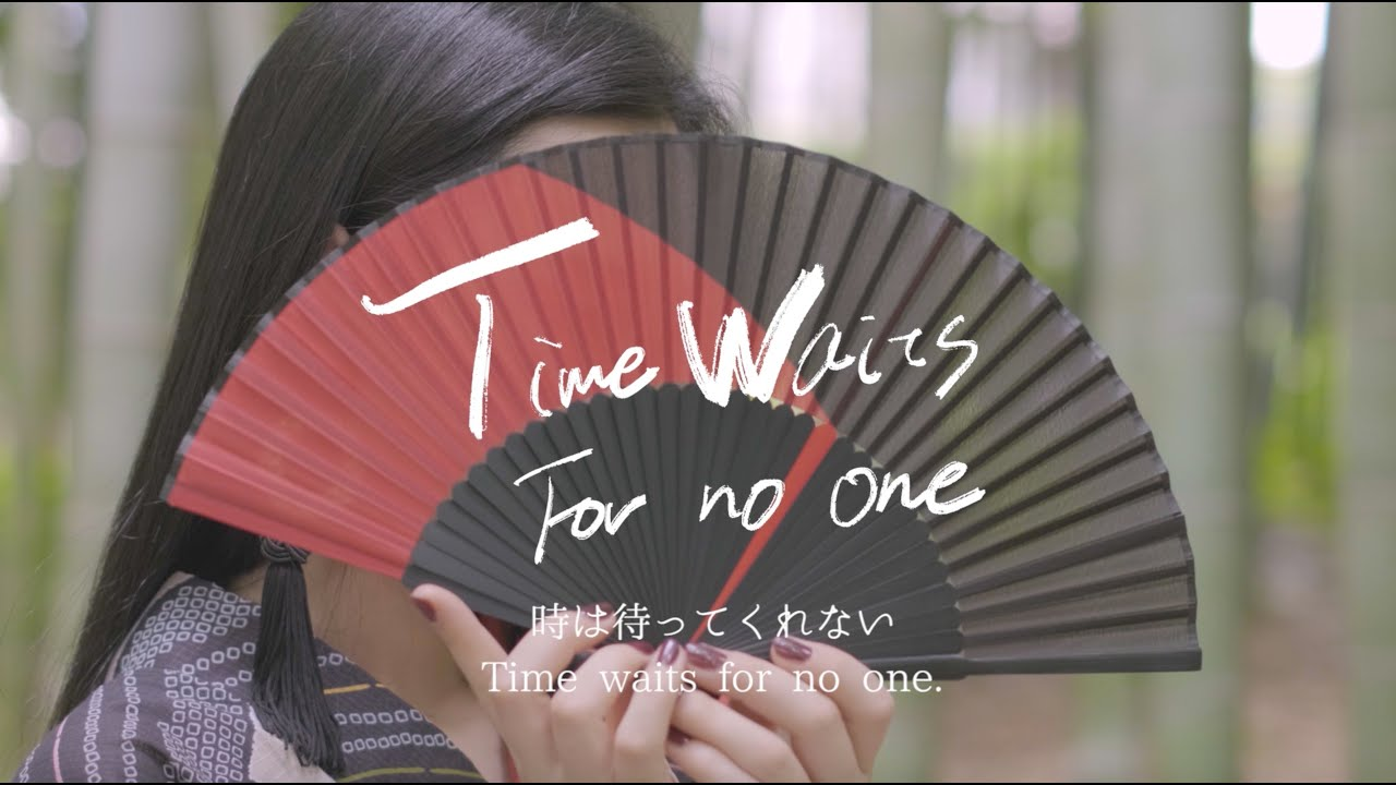 Time waits for no one 〜時は待ってくれない〜