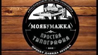 Типография Москва м.Отрадное,м.Владыкино(, 2017-01-31T11:39:01.000Z)