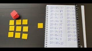 Вычитание из числа 20, часть 2. Математика 1 класс