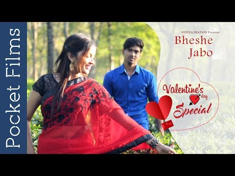 Bheshe Jabo Rising In Love A Romantic Bangla Love Song