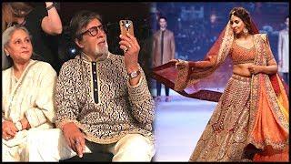 Amitabh Bachchan OVER EXCITED Watching Daughter Shweta Bachchan Rampwalk With Sonam Kapoor