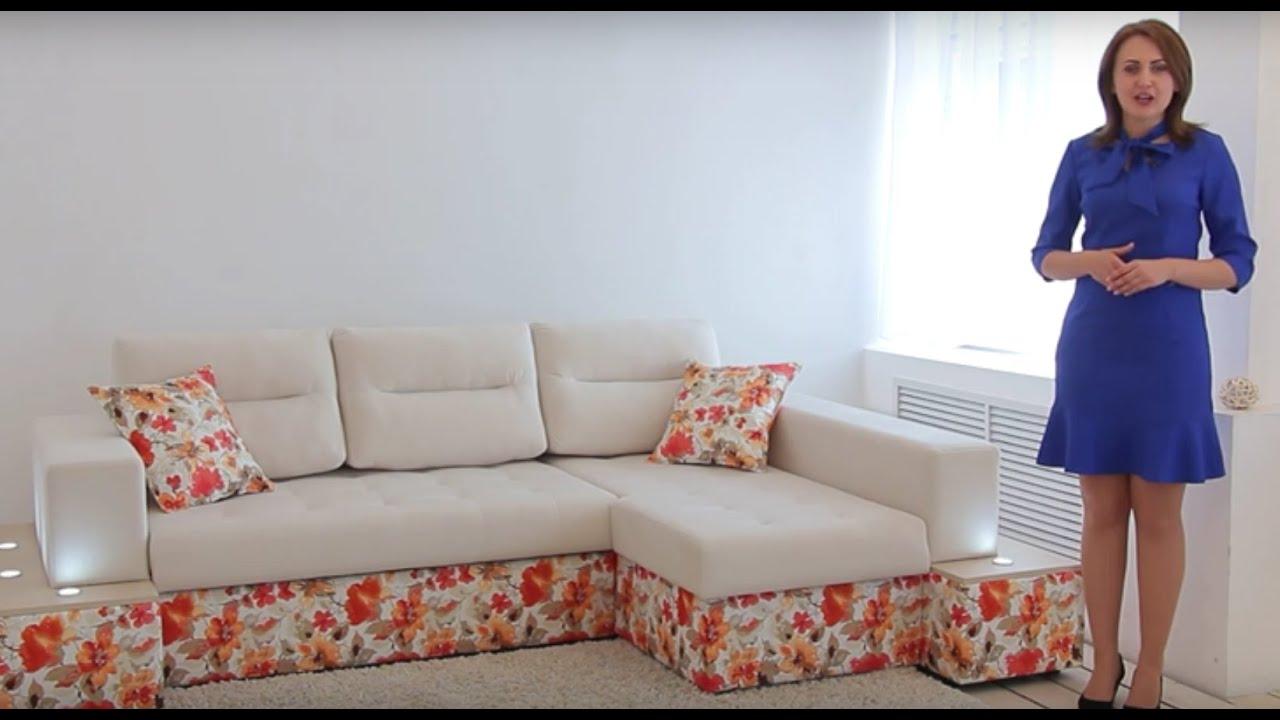 Обзор дивана Жаклин, производства Савлуков Мебель г Витебск .