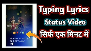 Instagram typing lyrics status video editing | Typing lyrics status video kaise banaye