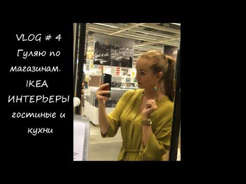 Интернет магазин офисной мебели в Москве купить мебель