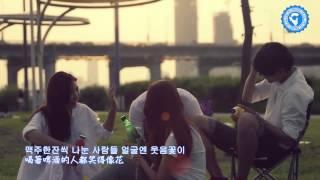 [繁中]정인鄭仁 u0026 개리 GARY- 자전거 自行車 (Bicycle) 中字