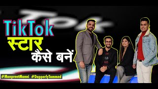 How to be TikTok Star | ft. Dapperly Tammed Abheshek Garg | Manpreet Manni | TikTok Star Kaise Bane