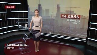 Випуск новин за 13 00  Тиждень української кухні в Києві