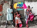 TOXIN SPITTERS- THE HOLI ANTHEM Ft. Srimontee, Priyanka (Prod. By RAGV)