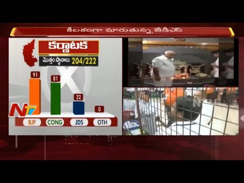 BJP Leads Congress | BJP 91 Seats, Congress 81 Seats and JDS 32 Seats | Karnataka Elections Results Mp3