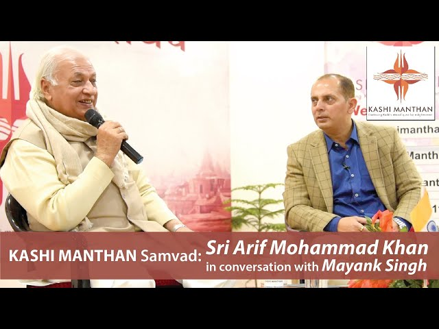 Samvad with Arif Mohammad Khan