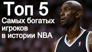 КАК ЖИВЕТ ОБЫЧНЫЙ ИГРОК NBA