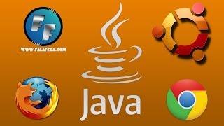 Como Instalar o Java no Linux (Ubuntu) e criar Link para o Firefox e Chrome