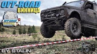 Off-road - 193 Попрыгун. Оратов Free Fest 2016 (Pajero-Нива, Rubicon, Patrol, Discovery)