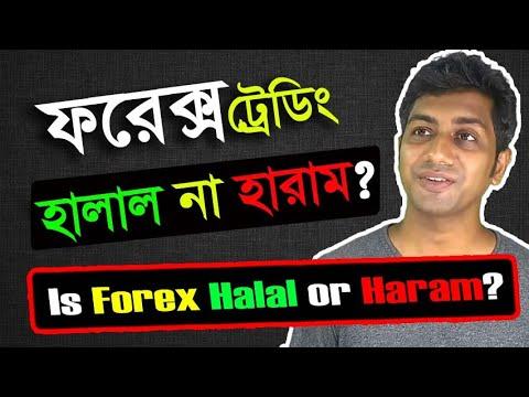 Forex halal ou haram