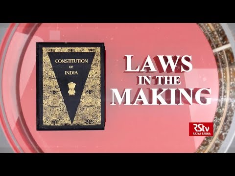 Laws in the making: The Specific Relief (Amendment) Bill, 2018