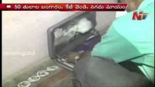 50 Tulas Gold and 1 kg Silver Thieft in Vizianagaram Babametta