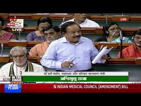 Health & Family Welfare Minister Dr Harsh Vardhan speaks on Indian Medical  Council (Amendment) Bill