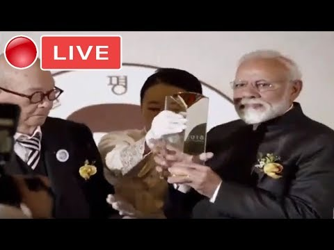MODI LIVE : PM Modi Receives The Seoul Peace Prize In Republic Of South Korea Live