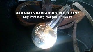 vargan74 - розпакування посилки від майстра Тарабукіна (Якутія) 21 12 2015
